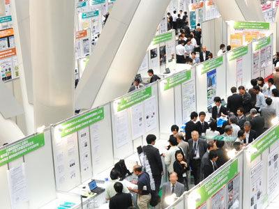 イノベーション・ジャパン2016に出展します